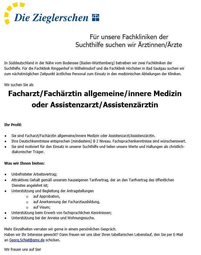 Facharzt/Fachärztin allgemeine/innere Medizin  oder Assistenzarzt/Assistenzärztin